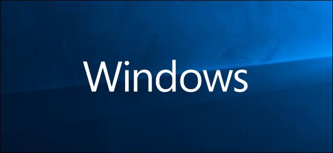 Windows 10 banner.